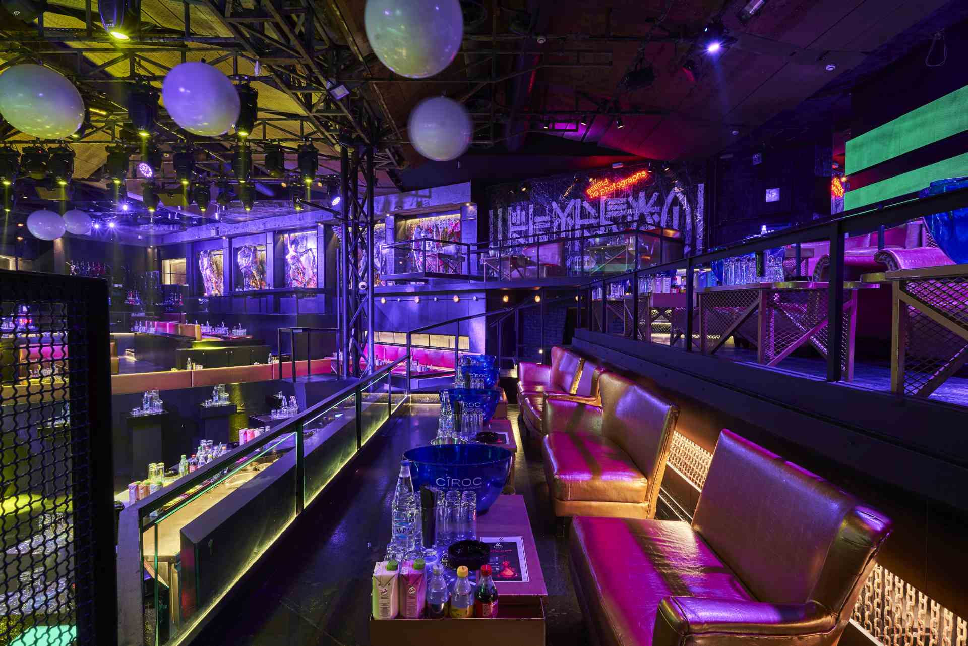 best clubs in athens
